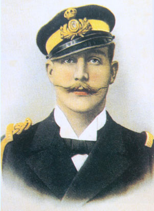 Prince George of Greece and Denmark, High Commissioner of the Cretan State