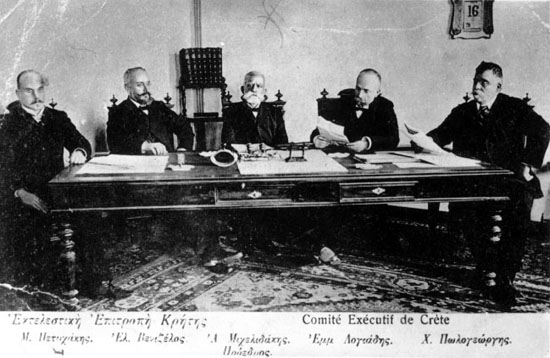 Cretan State executive committee, 1899
