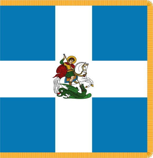 Greek army battle flag