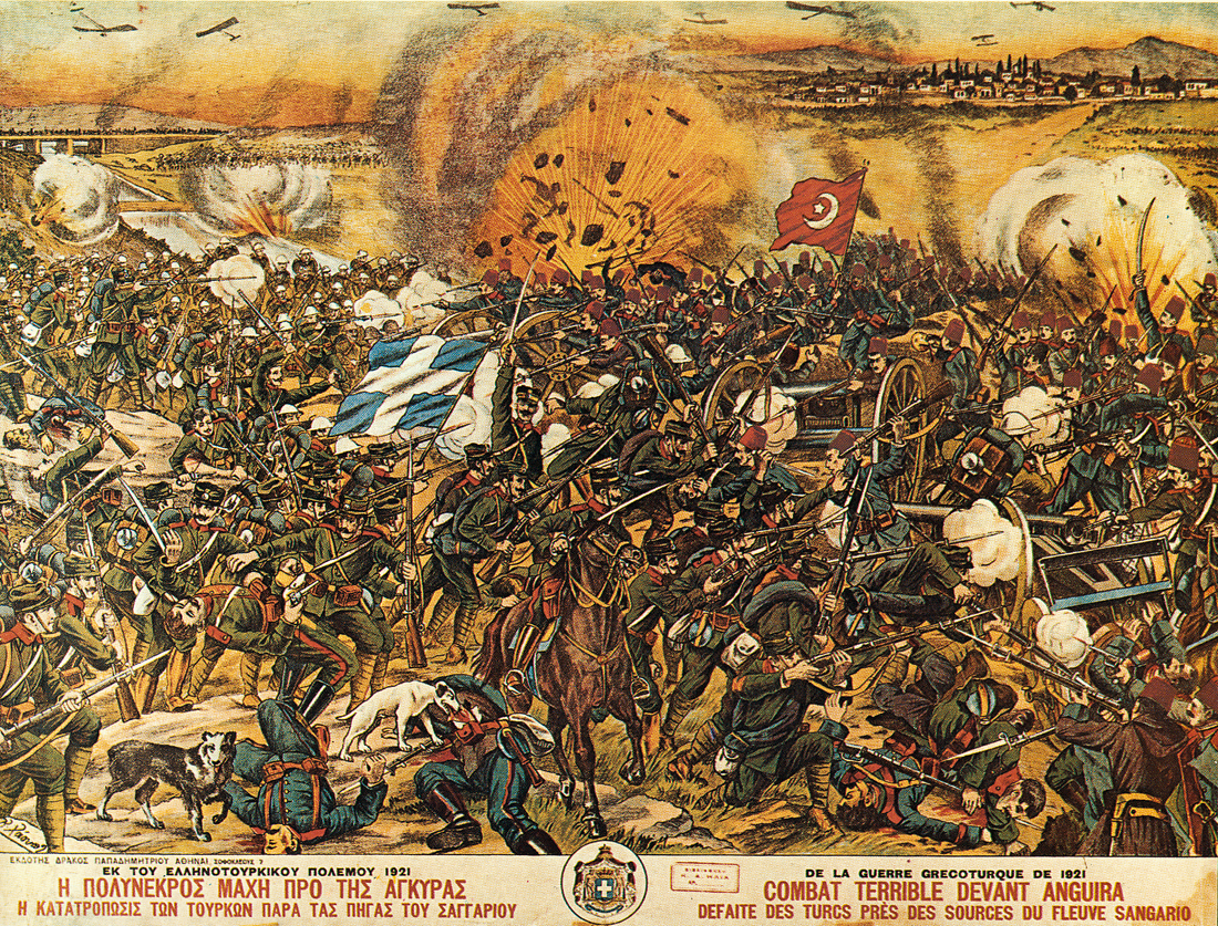 Greek popular print of the Battle of Sakarya, September 1921