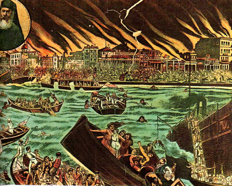 Greek painting of the Smyrna disaster