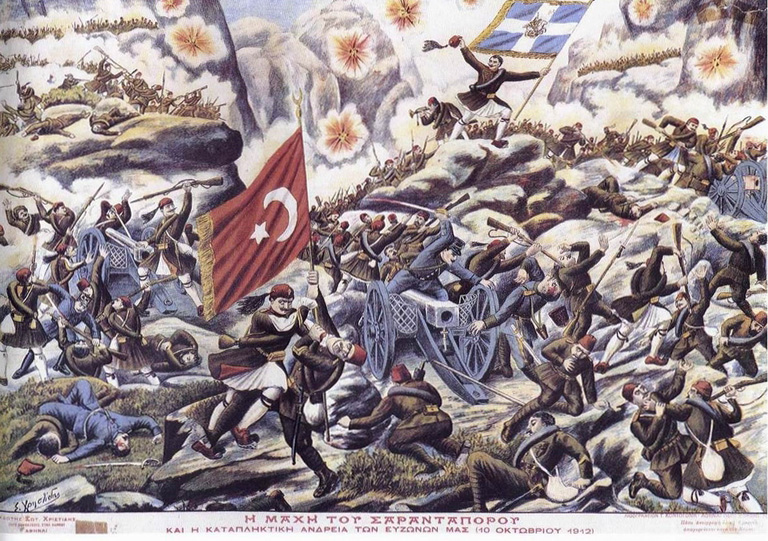 Battle of Sarandáporo (artist's conception)