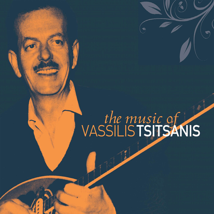 Tsitsánis album cover