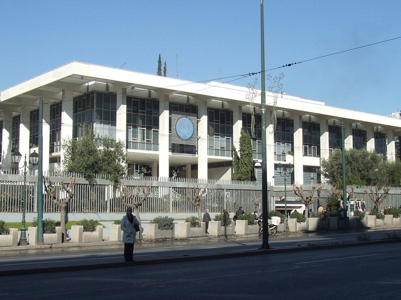 American embassy in Athens