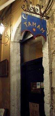 Tamám's doorway