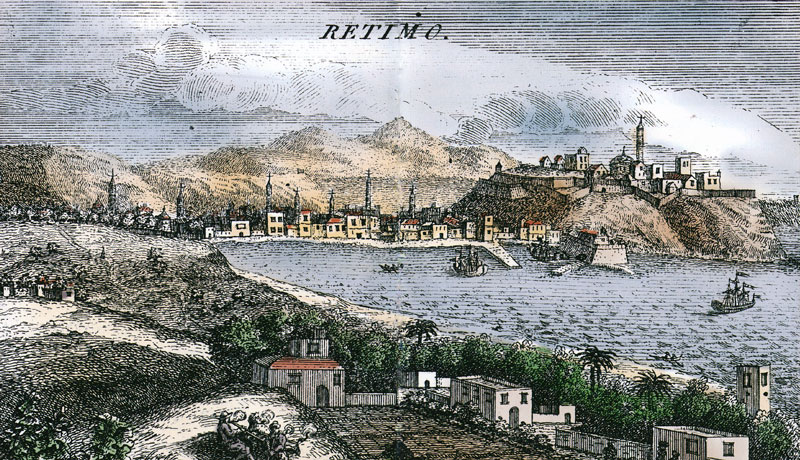 Rethymno before the Turkish conquest