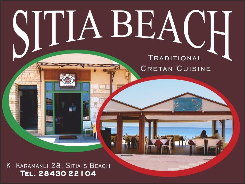 Sitía Beach ad