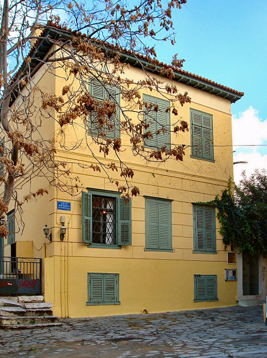 The Museum of Greek Popular Instruments